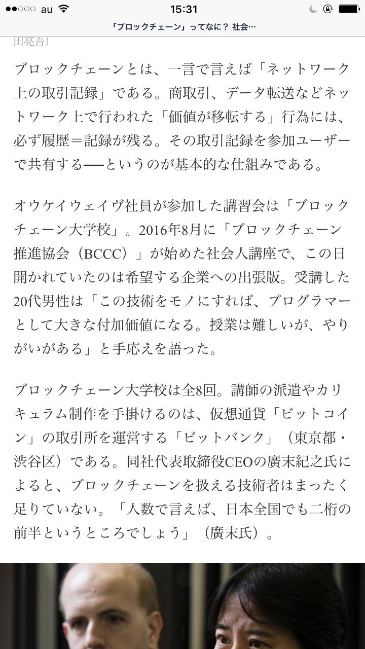 3356 - (株)テリロジー 2017/01/25〜2017/02/03に戻るプロ野球応援スレッド