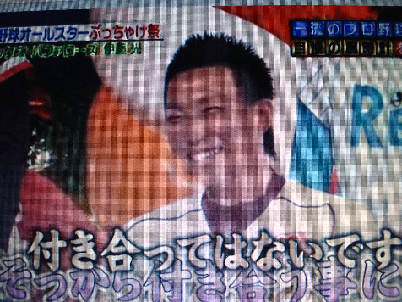 嶋基宏の画像 p1_10