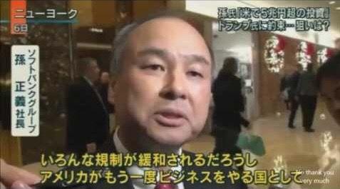 9984 - ソフトバンクグループ(株) 2017/01/21〜2017/01/23に戻る