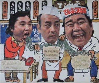 戸塚睦夫の画像 p1_1