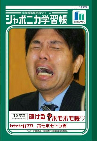 安倍晋三こそ新しい日本の総理にふさわしいに戻る