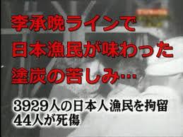 民主党時代に破棄された外交文書3万件 「朝日新聞 天声人語」 1963年9月28日           在日特権はすでに構築されつつあった