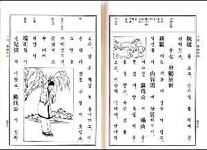 民主党時代に破棄された外交文書3万件 韓国人にハングルを教え、韓国語を守ったのは日本         韓国では世宋時代の1443年にハング