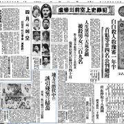 前原誠司ファンクラブ 大日本帝国全土を震撼させた!!!              オウム真理教の原点はここにあった!!!