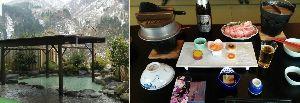 ★☆富山発 心の旅路行き☆★ ...  今日は地区の忘年会で 朝から宇奈月温泉に出向いていたっす (*^_^*)