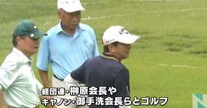 8・17の京都府福知山豪雨災害このとき安倍首相はゴルフをしていた。 首相動静―8月17日【午前】7時55分、山梨県富士河口湖町のゴルフ場「富士桜カントリー倶楽部」。榊原