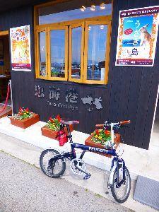 折りたたみ自転車で輪行サイクリング 大久野島(広島県) 先週の木曜日は飛行機輪行で羽田→広島空港へ飛び、広島空港から忠海港まで