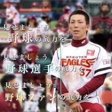 5724 - (株)アサカ理研 (´・ω・`)フムフム…これってもしかして…