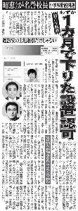 000001.SS - 上海総合 。