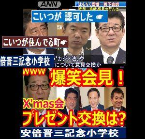 000001.SS - 上海総合 Nスタで大阪の北朝鮮式幼稚園と小学校やってたな。段々と広がってきたようだ。ああ気持ち悪い。  「国家