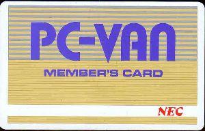 2ch、廃人野郎を救済する会 旧PC-VAN (現:BIGLOVE)  http://ja.wikipedia.org/wiki/
