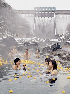 行きずりの…世迷い言。。・….、__ わが子が30日に帰省します 娘が、そん時、岡山駅に早めに着いて、、 温泉(日帰り入浴)に行きた~い♨