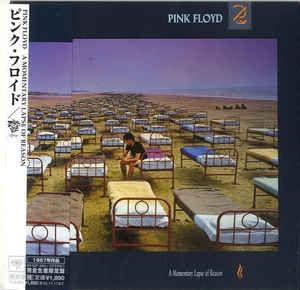 ピンク・フロイドを聴いてみた 【モメンタリー・ラプス・オブ・リーズン(1987) A-4】 One Slip(Gilmour,Ma