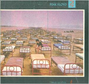 ピンク・フロイドを聴いてみた 【モメンタリー・ラプス・オブ・リーズン(1987) B-3】 A New Machine Part