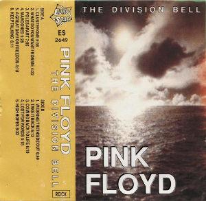 ピンク・フロイドを聴いてみた 【対(1994) B-4】 Lost for Words(Gilmour/Samson)  アルバム