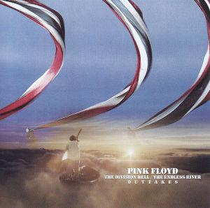 ピンク・フロイドを聴いてみた 【対(1994) B-5】 運命の鐘 High Hopes(Gilmour/Samson)  The