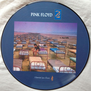 ピンク・フロイドを聴いてみた 【モメンタリー・ラプス・オブ・リーズン(1987) B-1】 Yet Another Movie /