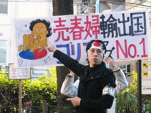 韓国人です。質問ありますか?  日本の韓国人売春婦の実態。  「本番は当然で、ほとんどの女の子は生」「サービスが情熱的」 「挿入し
