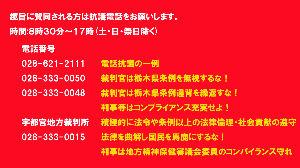 いい加減な福井家庭裁判所! 名古屋まで話題になっているんですね!  驚きました。   国家権力を握っているので奢り昂ぶっています