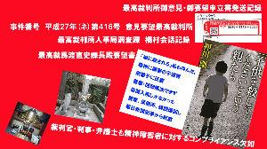 いい加減な福井家庭裁判所! その通りです。 裁判官は政治家と異なり、指摘されることがないので のさばっています。 奢り昂ぶってい
