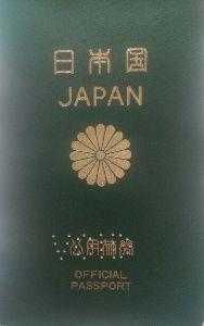 """日本経済 """"HARDLANDING"""" への道程 セーフ巷間/政府高官"""