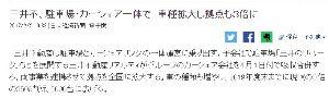 2353 - 日本駐車場開発(株) 本業も他社に圧倒されてるね。 下行き↓↓濃厚っぽい。