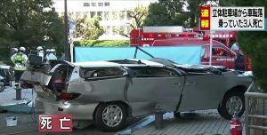 2353 - 日本駐車場開発(株) 合掌 (・人・)
