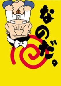 8739 - スパークス・グループ(株) 塩ずけチャンピオンですが・・・  何か善き知らせは有りますか?           上がるは下がるな