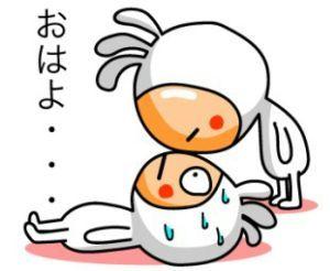 呟きながらしりとりしませんか?笑 松茸  ☆おはよーさん☀  ☆松茸ごはん食べたい❗  \(^_^)/