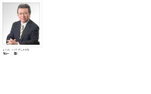 """現役予備校 Tanji""""アンチ版"""" 現役予備校 Tanji:高等部 副代表 坂井一郎(数学博士号?)  この人物のおかげで、数学のレベル"""
