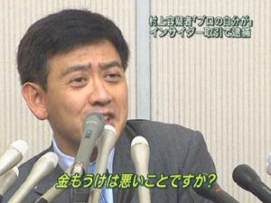 7517 - 黒田電気(株) みんな俺を信じろ