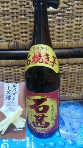 OVER40 津~津新町で飲み仲間ボシュゥ やること沢山ですが、暑くて、草刈りマサオもクーラーの部屋に逃げ帰り、焼き芋焼酎飲んでます、皆さんは盆