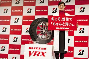 なかなか勝てないyoー シナ製のタイヤ大丈夫ですか?  タイヤは制動距離が変わってくるので自分は国産派です。 でもタイヤの入