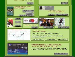 ミニチュアシュナウザー大好き! ホームページ 「てつんどの世界」に、 新しい「システム構築 学会 論文 スピーチ ACS」のカテゴリ