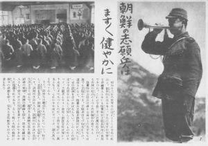 また少女が狙われ殺されました。 多くの朝鮮人国会議員の働きで、志願兵制度が認められました!!                 日本軍