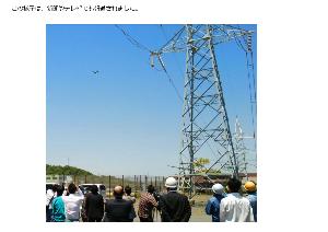 9232 - (株)パスコ 9233  アジア航測  【特色】航空測量3位。GIS(地理情報システム)等の情報システムとコンサル