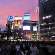 大分出身で渋谷在住の方!!