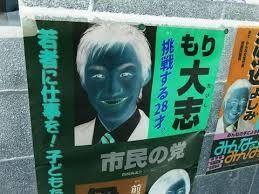 日本から「戦争」を無くすためには・・・ 青春も生命も捧(ささ)げて闘う             代を継いで最後まで継承し完成させていく