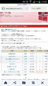 2134 - 燦キャピタルマネージメント(株) ほれ