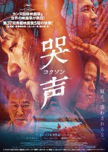 映画や海外ドラマ、特撮など、語り合いましょう (^o^) 3月公開のコレおもろそうなんやけど、東京でも2館しか上映ないですら・・・(¦3[▓▓]