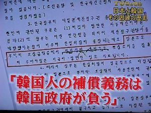 ◆ People of God ◆神の民 外国にどうこう言われる筋合いは全く無い           歴史教科書は我が国の主権に属すものだ