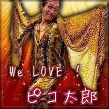 2170 - (株)リンクアンドモチベーション おはようございま~す。  ピコ太郎 大魔神さんと共に・・・・絶好調!!