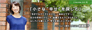 「女性タレント」「女優」について語ろう 岩崎さん、当時TVで観てました。あんな可愛らしい少女が世界一という、まさに強くて美しいアスリートでし
