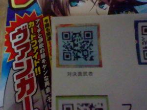 3DSソフト ガンダムトライエイジSP その2