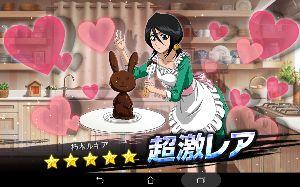 【画像】ゲームスレ【貼りまくり】 バレンタインルキアゲット 速じゃん!