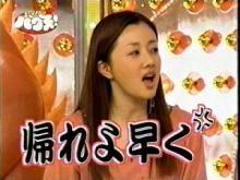 震災復興の阻害要因は何か? 「韓国にいても稼げないので密航して来た」                「食べていくために日本行の密