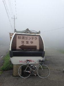 OO 自転車に乗ろう3 OO そして第1位は、那須高原ポタ・・・  当日、ナビの調子が悪く、、、前日試走していてよかったー(@_@