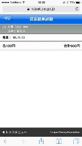 裏スレニダ 忙しい(^^;;