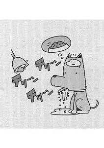 4587 - ペプチドリーム(株) 10年近い腐れ縁  俺はその後も勝ち残り、ロッキンは破産退場  そこから強い嫉妬心が生まれ、ストーカ