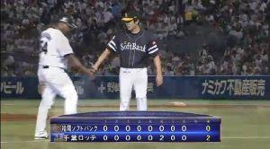 2016年8月28日(日) ソフトバンク vs ロッテ 22回戦 デスパイネは和田との対決後もお互いタッチして讃えあうくらい素晴らしいスポーツマンですよ。